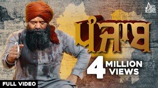 Punjab ( Full Video) Singh Laly | Aar Bee | Sukhjeet Singh | Latest Punjabi Songs 2021