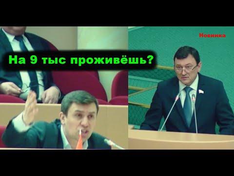 Бондаренко разносит министра за прожиточный минимум!