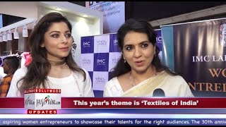 30th Anniversary Of IMC Ladies Wing Opening || Sridevi | Kanika Kapoor