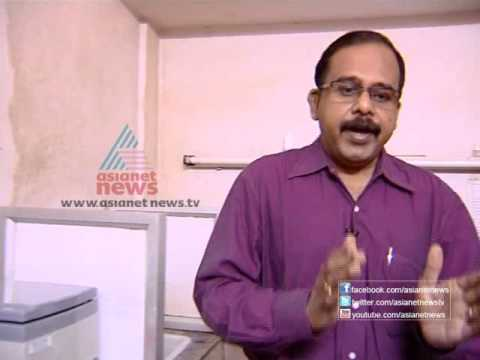 Urine Albumin Estimation: Pulse 29th Dec 2012 Part 1