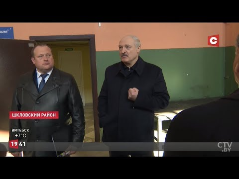 """""""Всё, предел, дальше некуда. Не можете – уходите"""". Лукашенко – чиновникам. Визит в Шкловский район"""