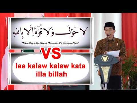 Presiden Jokowi Salah Baca Ayat Al Quran