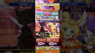 【白猫プロジェクト】不具合勇者ガチャ!ソアラ オスクロル狙いの20連! thumbnail
