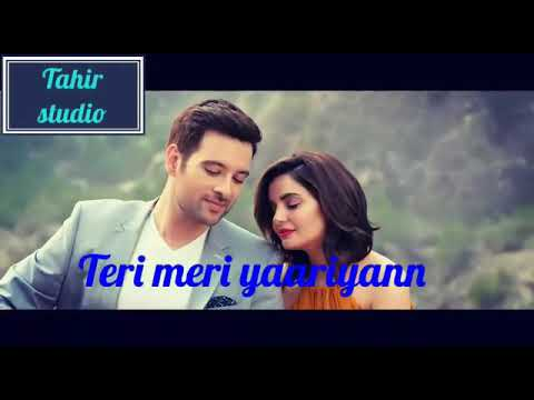 Oh Janiya With Lyrics #Sher Dil New Movie Song