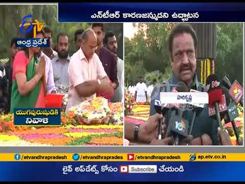 Jr NTR, Kalyan Ram & Family Pay Tributes...