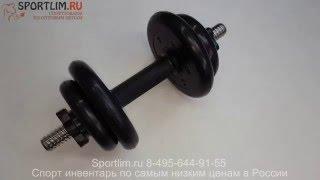 Купить разборные обрезиненные гантели. 10 кг за 1400р(, 2015-12-19T19:48:14.000Z)