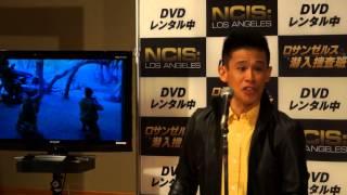 1月15日、都内スタジオにて人気海外ドラマ『ロサンゼルス潜入捜査班 NCI...