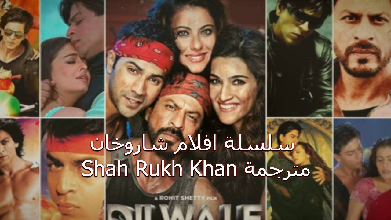 سلسلة افلام شاروخان Shah Rukh Khan Movies مترجمة Youtube