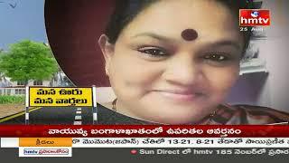Latest Top News from Telugu States | Mana Ooru Mana Varthalu | hmtv Telugu News