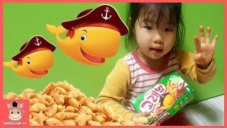 상어 꽃게 오징어 고래 찾아서 먹는 고래밥 과자 어린이 먹방 놀이 ♡ kids whale shark Cookies Mukbang | 말이야와아이들 MariAndKids