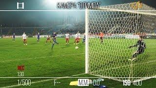 Камера  Олимпа    #РостовАмкар