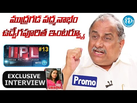 Mudragada Padmanabham's Most Emotional Interview Ever - Promo || Indian Political League (IPL) #13