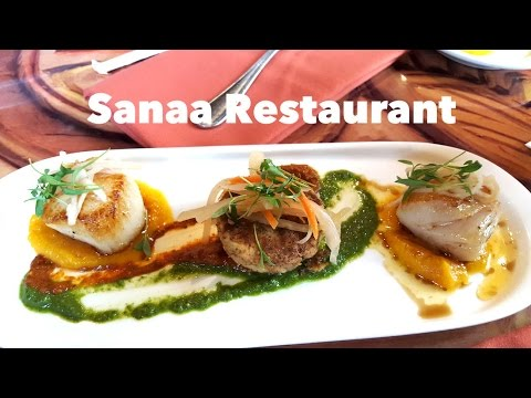 Sanaa Restaurant at Animal Kingdom Lodge