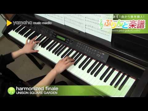 harmonized finale UNISON SQUARE GARDEN