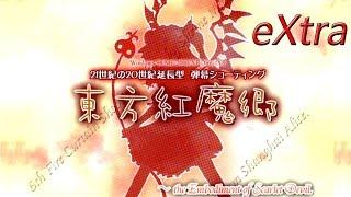 FLANDRE SCARLET - Touhou 6: Embodiment of Scarlet Devil