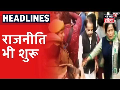 Unnao Case में सियासत भी शुरू, Lucknow में  BJP कार्यालय के सामने जुटे  Congress कार्यकर्ता