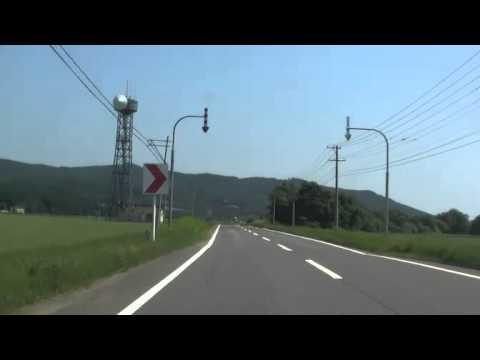 北海道道211号春日置戸線(Part2...