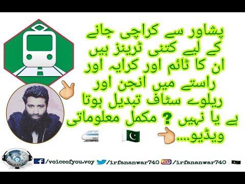 Peshawar To Karachi | Traval Details | Awam Express 14DN Train | 2018 |