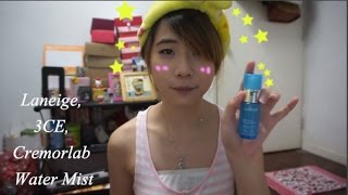 Laneige, 3CE, Cremorlab Water Mist Thumbnail