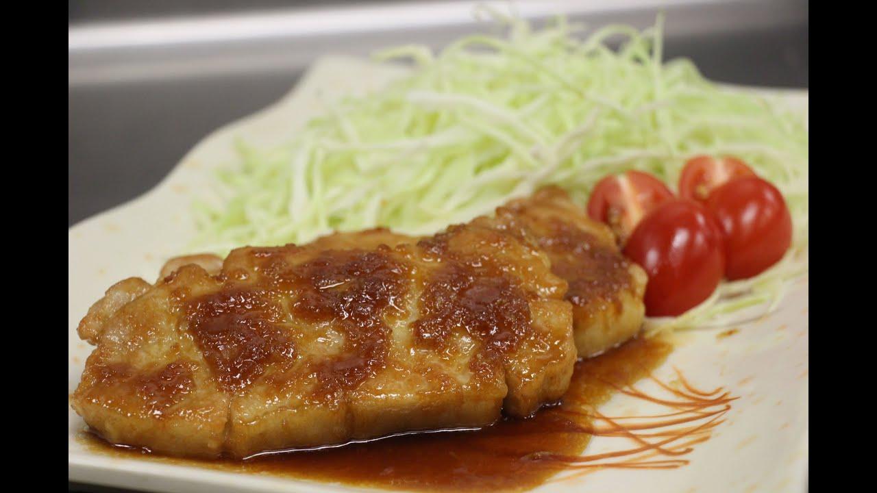 How to make pork shogayaki youtube forumfinder Choice Image