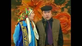 Бауыржан шоу - Кудаги