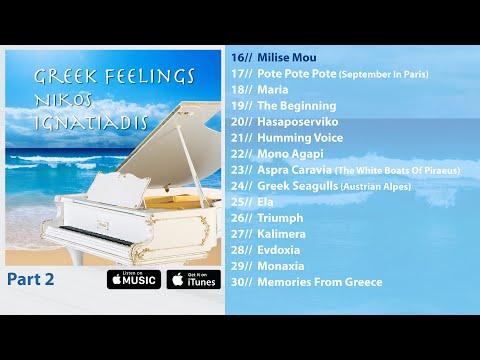 Nikos Ignatiadis  - Greek Feelings  Album Pre-listen Part B [Official]