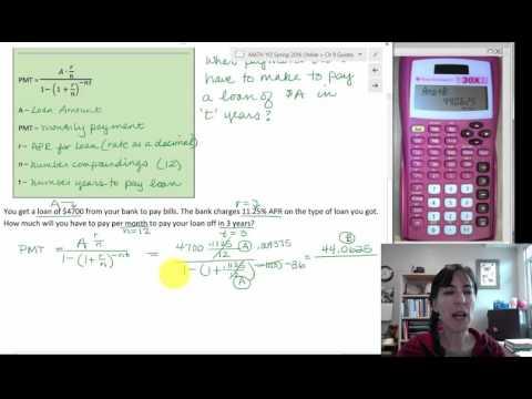 Видео Installment loan example