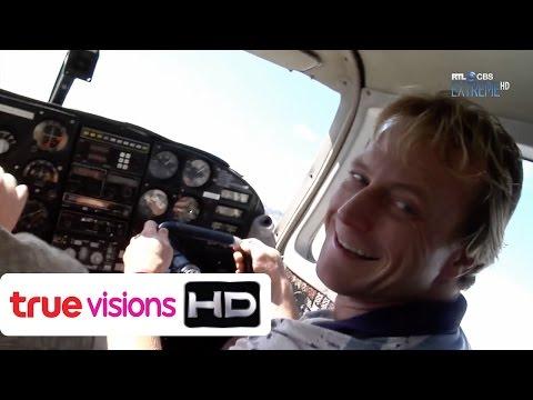 RTL CBS Extreme HD (CH) - 1,000 Ways to Die