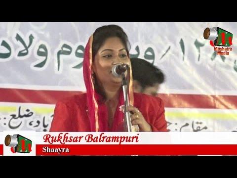 Rukhsar Balrampuri, Khalilabad Mushaira, 11/11/2016,Con ATHER KHAN, Mushaira Media