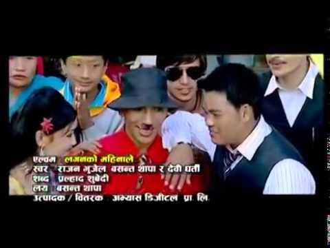 ▶ लगनको महिनाले Nepali Latest Naumati Panche Baja Folk Lok Song 2014 By Debi Gharti YouTube