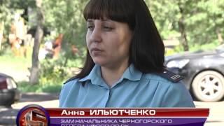 5 ВЕЧЕРОВ от 28 июня 2016