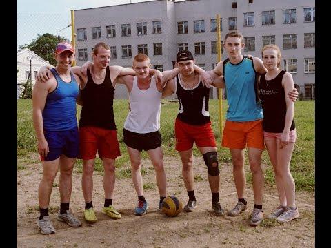 Дворовый Волейбол - Красивая игра г. Кострома