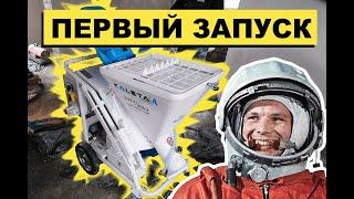 Первый запуск НОВОЙ Калеты 4 230/400В | РОДМОН