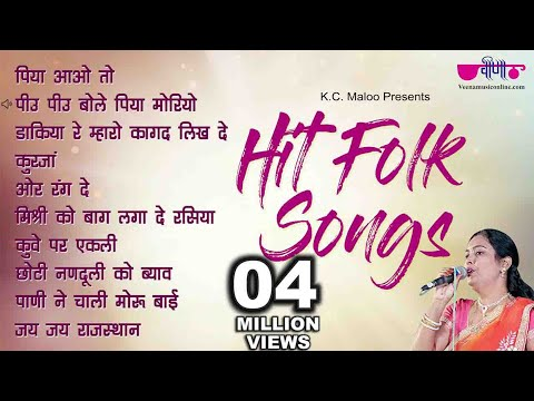 hit-folk-songs-of-2019-|-best-rajasthani-folk-songs-2019