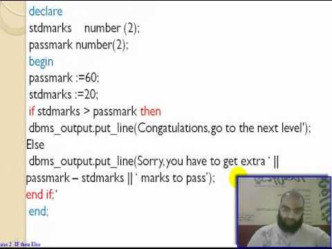 66 - Oracle PL/SQL IF - Then - Else تعليم أوراكل