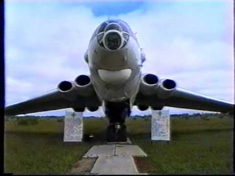 Авиабаза Украинка 1997