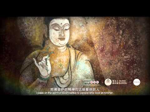 """Chinese Mineral Color Painting"" - Shen Gubo & Liu Xianghong (part II)"