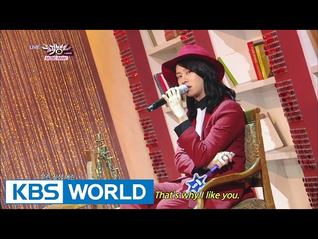 Super Junior - THIS IS LOVE / Evanesce | 슈퍼주니어 - 백일몽 [Music Bank HOT Stage / 2014.10.24]