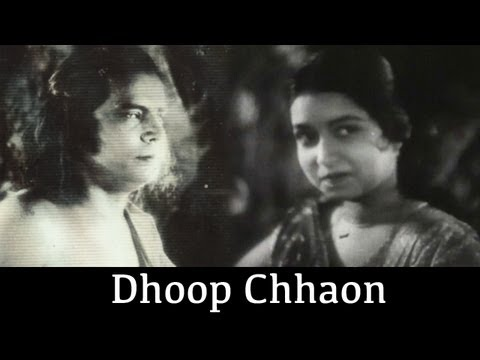 Dhoop Chhaon - 1935