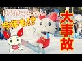 【男子必見!?】俺が明日香さんを脱がしたるっ!!!「やきゅうけん祭」【ゆっくり実況】 - YouTube