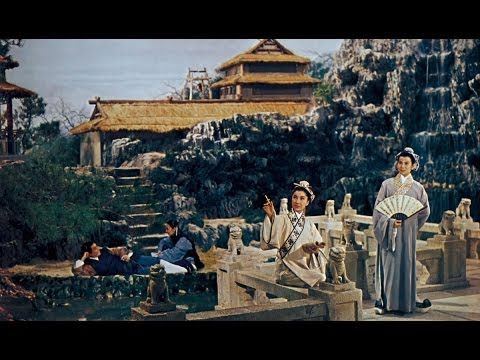 The Love Eterne (1962) Shaw Brothers **Official Trailer** 梁山伯與祝英台