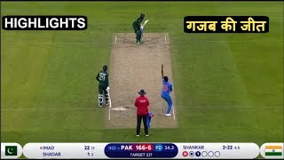 Highlights Ind Vs Pak World Cup Match :India Won By 89 Runs | Headlines Sports
