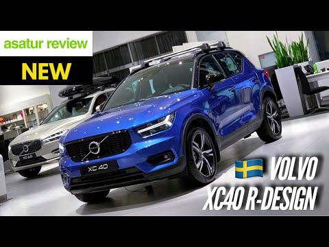 🇸🇪 Volvo XC40 R-design