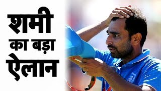 SHAMI donates money to the Families of Pulwama martyrs | Pulwama Attack | Sports Tak