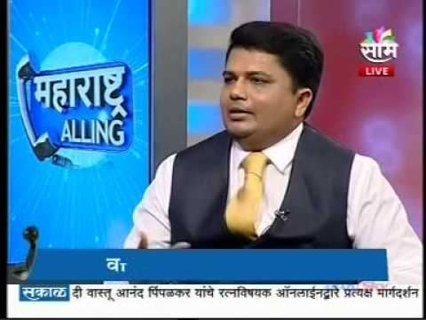 Vast for Marriage-Part-1 by Vastu Expert Dr. Mahesh Surve Maharashtra Calling Saam Marathi tv show