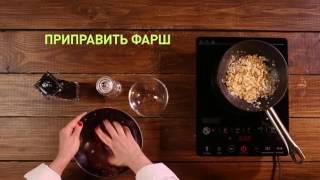 Рецепт недели: фаршированные шампиньоны