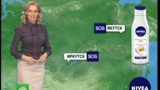 """Екатерина Решетилова - """"Прогноз погоды"""" (27.03.13)"""