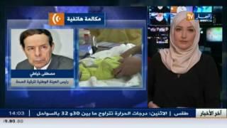 صحة : إرتفاع نسبة وفيات الأمهات الحوامل بالجزائر رغم جهود وزارة الصحة