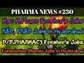 PHARMA NEWS #230 | Apollo Biophore Optimus SriKrishna Pharma Jobs For Freshers & Exp || Pharma Guide
