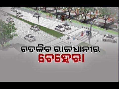 CM Naveen Patnaik Orders To Complete